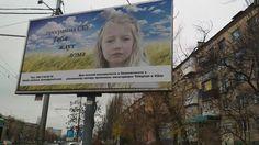 СБУшники умудрились разместить рекламу программы «Тебя ждут дома» вцентре оккупированных Донецка иГорловки (Фото) - KNK.Media 30-11-17