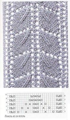 """Knitting pattern: """"paired leaves"""""""