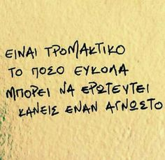 New quotes greek broken Ideas Motto Quotes, New Quotes, Happy Quotes, Bible Quotes, Words Quotes, Quotes To Live By, Qoutes, Funny Wednesday Quotes, Funny Quotes For Instagram
