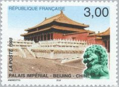 Beijing - Imperial Palace. France-China Joint Issue