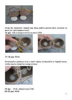 Кукляндия: Приятный пупс Crochet Food, Bobble Head, Doll Clothes, Dolls, Knitting, Blog, Handmade Dolls, Free Pattern, Crocheting