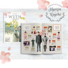 取材や撮影もあり!内容が盛りだくさんのプロフィールブック製作会社「はっぴ本」って知ってる? | marry[マリー] Wedding Menu, Wedding Book, Wedding Paper, Wedding Programs, Wedding Invitations, Wedding Day, Menu Book, Wedding Dresses With Flowers, Baby Album