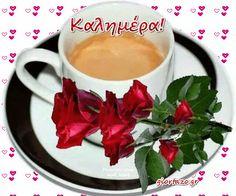 Καλημέρα Κινούμενες Εικόνες giortazo Greek Language, Greek Quotes, Beautiful Roses, Good Morning, Tableware, Dali, Food, Decor, Good Morning Images