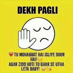 Dekh Emoji Quotes, Jokes Quotes, Qoutes, Memes, Desi Quotes, Jokes In Hindi, Zodiac Horoscope, Funny Thoughts, Twisted Humor
