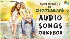Adventures Of Omanakuttan Audio Songs JukeBox - Bhavana, Asif Ali Audio Songs, Jukebox, Thriller, Ali, Comedy, Entertaining, Adventure, Music, Musica