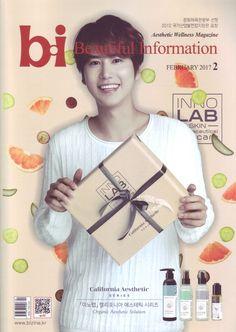 bi Korea Magazine February 2017 K-pop Super Junior Cho Kyuhyun Cover