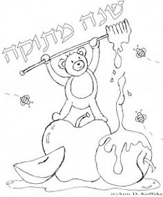 My new coloring page for the Jewish New Year (Rosh Hashonah). If you want more, go to my blog and you'll find a bunch more--all free!