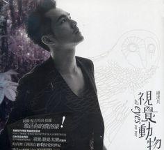 """実は、こんなのもやってますw 香港のアーティスト「Wallace Chung(鍾漢良/ウォレス・チョン) """"視覺動物""""」  http://youtu.be/hyxtLGgwXP0 pic.twitter.com/8zfT0K59ym"""