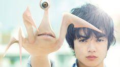 hashimoto's | Parasyte: Part 1 - Sinopsis, Berita, Trailer, Ulasan, Poster & Foto