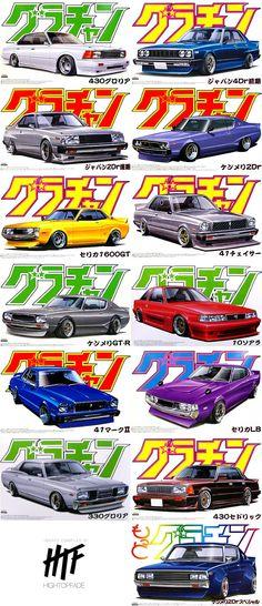 JDM cars