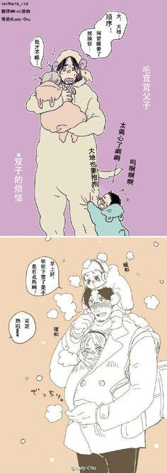 幼兒化太可愛了!!!!!!!7)