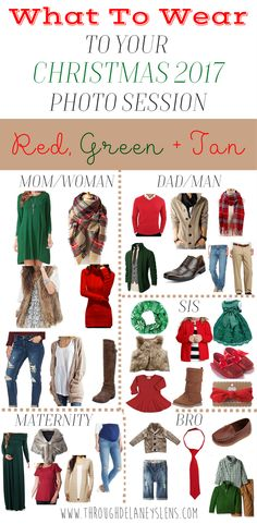 What To Wear To Your Christmas 2017 Photo Session  Family | Couple | Kids | Baby | Maternity | Outfits | Red | Green | Tan