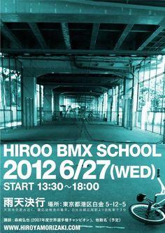 Hiroo BMX school
