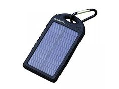 Get A Free Solar Powered Phone Charger! - https://freebiefresh.com/get-a-free-solar-powered-phone-charger/