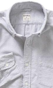 Rhodes Collar Slim - Grey