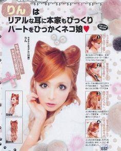 nekomimi shows us variations of this hairstyle. It looks like giant victory rolls Cool Hairstyles For Girls, Kawaii Hairstyles, Cool Haircuts, Cute Hairstyles, Gyaru, Estilo Harajuku, Coiffure Hair, Hair Magazine, Makeup Magazine