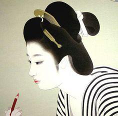 artdetails:  Shimura Tatsumi, 口紅 (Lipstick) (detail), 1980