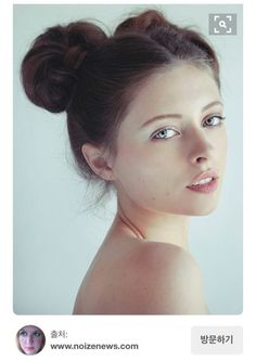 LIGHTANDSAlT[라이탠드쏠트] 올여름 헤어스타일 머리묶는법 번헤어 양갈래 당고머리 똥머리 : 네이버 블로그