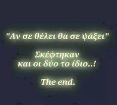 greek quotes ΠΩΛΗΣΕΙΣ ΕΠΙΧΕΙΡΗΣΕΩΝ , ΕΝΟΙΚΙΑΣΕΙΣ ΕΠΙΧΕΙΡΗΣΕΩΝ - BUSINESS FOR SALE, BUSINESS FOR RENT ΔΩΡΕΑΝ ΚΑΤΑΧΩΡΗΣΗ - ΠΡΟΒΟΛΗ ΤΗΣ ΑΓΓΕΛΙΑΣ ΣΑΣ FREE OF CHARGE PUBLICATION www.BusinessBuySell.gr