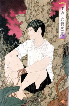 Magazine - The Work of Takato Yamamoto