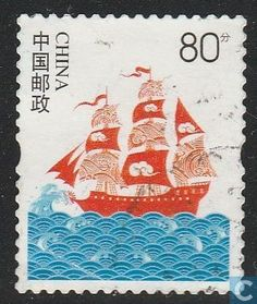 Postage Stamps - China - People