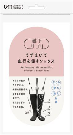 okamoto小薬さん01