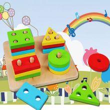 Placa De Classificação Geométrica Blocos Montessori educacional De Madeira Crianças Brinquedos Educacionais Do Bebê Blocos de Construção FJ88(China (Mainland))