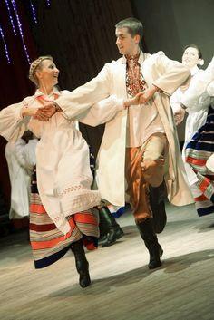 Polish Folk Costumes, Chelm
