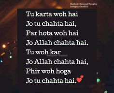 Beautiful Quotes About Allah, Quran Quotes Love, Allah Quotes, Islamic Love Quotes, Muslim Quotes, Islamic Inspirational Quotes, Romantic Love Quotes, Religious Quotes, Hindi Quotes