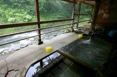 駒の湯温泉 駒の湯山荘 - 秘境温泉 神秘の湯