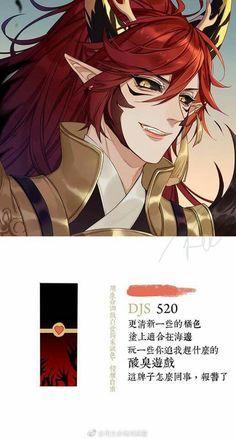 Character Inspiration, Character Art, Character Design, Onmyoji Game, Estilo Anime, Handsome Anime, My Demons, Manga Characters, Pattern Drawing