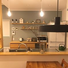 Again, not all stell - I know the stove is not on the island Kitchen Diner Designs, Kitchen Bar Design, Japanese Living Rooms, Japanese Home Decor, Kitchen Collection, Dining Room Lighting, Minimalist Kitchen, Kitchen Sets, Small House Design