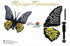 бисер бабочки #бабочки #бисероплетение #бисер #схема - Своими руками | Своими руками