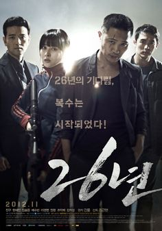'26 Years' achieves first place at the box office