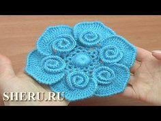 Цветок крючком с шестью объемными лепестками. Урок 142 - YouTube