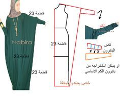 Abaya Style 451415562628814814 - Source by demiril Abaya Style, Abaya Fashion, Muslim Fashion, Diy Clothing, Sewing Clothes, Dress Sewing Patterns, Clothing Patterns, Fashion Sewing, Diy Fashion