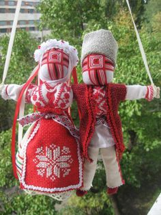 South East Europe, Wedding Mugs, My Heritage, Bulgarian, Ukraine, Folk, Christmas Ornaments, Holiday Decor, Diana