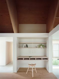 a minimal home office