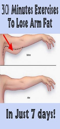 30 Minutes Exercises To Lose Arm Fat In Just 7 days! #fitness #beauty #hair #workout #health #diy #skin #Pore #skincare #skintags #skintagremover #facemask #DIY #workout #womenproblems #haircare #teethcare #homerecipe