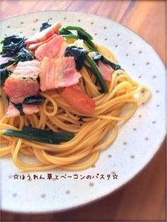 ☆ほうれん草とベーコンのパスタ☆ by ☆栄養士のれしぴ☆ [クックパッド] 簡単おいしいみんなのレシピが246万品