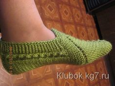 Тапочки Non-felted Slippers Easy Knitting, Knitting Socks, Loom Knitting, Knitted Booties, Knit Boots, Knitted Slippers, Slipper Socks, Knit Slippers Free Pattern, Crazy Socks