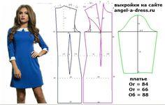 Простые выкройки платьев с рукавом