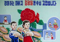 North Korea Maths - Propaganda Posters We thank our Father Kim Jong-il. ADVERTISING