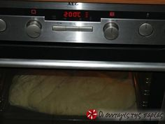 Σπιτικό ψωμί τσιαπάτα φωτογραφία βήματος 4