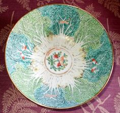 VTG Japanese Porcelain Bowl 8 in by Isco Japan by GussiesEmporium