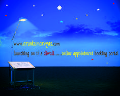 www.arunkumarvyas.com online appointment booking portal- Launching on this Diwali.