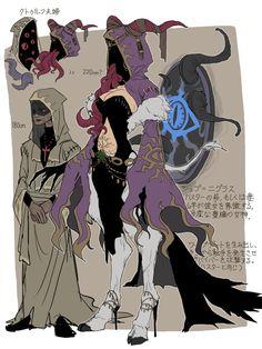 Dark Anime Guys, Rp Ideas, Identity Art, Anime Animals, Art Studies, Anime Art Girl, Pretty Art, Cute Drawings, Art Reference