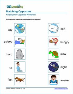 """Opposites worksheets for preschool and kindergarten. These free worksheets help kids learn about """"opposites"""" and, conversely, """"things that go together"""". Part of a preschool and kindergarten worksheet from Learning. Opposites Preschool, Opposites Worksheet, Free Preschool, Preschool Printables, Preschool Kindergarten, Preschool Worksheets, Feelings Preschool, Preschool Lessons, Opposite Words For Kids"""