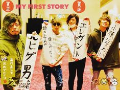 MY FIRST STORY New Year's