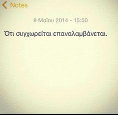 πάντα.. Life In Greek, Word 2, Everything Is Possible, Greek Quotes, Quote Posters, Note To Self, True Words, Favorite Quotes, Me Quotes
